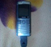 Телефон Philips xenium9@9d