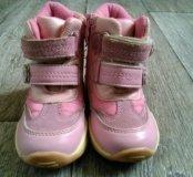 Ботинки кожаные 21р