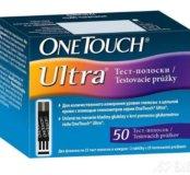 тест-полоски Ван Тач Ультра (OneTouch Ultra) N50