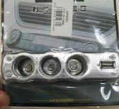 Автоадаптер-разветвитель прикуривателя 1 на 3 +USB