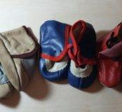 Советские кожаные детские ботиночки СССР