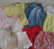 Пакет одежды на лето