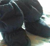 Сапоги-носки для малыша
