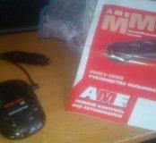 Продам набор для автомобиля