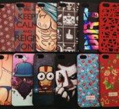 Чехлы (новые) на iPhone 5/5s