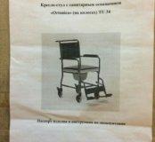 Кресло санитерное