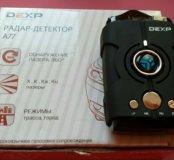 Радар-детектор с голосовым оповещением и GPS