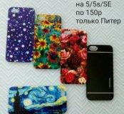 Чехлы(панельки) на iphone 5/5s/SE
