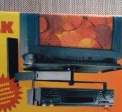 Настенная подставка для TV