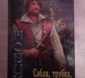 Степан кулик