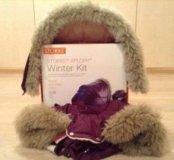 Сменный комплект зимний Stokke Winter Kit