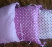 Бортики -подушки