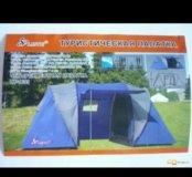 Палатка 4 местная на две комнаты семьи
