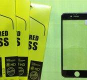 Бронестекло iPhone 6, 6s