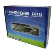 Цифровой приставка DVB-T2 Орбита HD911