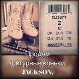 Детские фигурные коньки Jackson