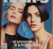 Журнал Hairs март 2017