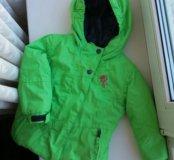 Куртка zeplin 86.