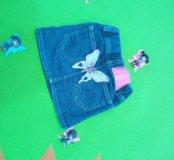 Юбочка 2-4 года глория джинс