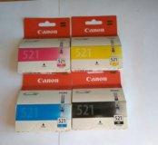 Картриджи Canon 521