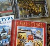 11 дисков для компьютера (Санкт-Петербург,Москва)