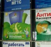 11 дисков для ПК (Телеф. справочники, антивирусы)