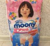 Moony XL