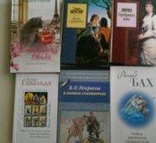 Книги Художественная литература ЕГЭ