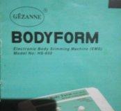 Миостимулятор Gezanne HS-650 BodyForm