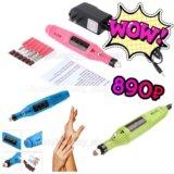 Машинка-ручка для аппаратного маникюра