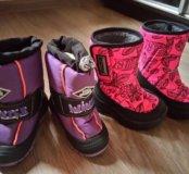 Детская обувь Kuoma,Demar