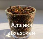 Аджика абхазская 50 грамм