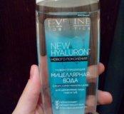 Мицеллярная вода eveline