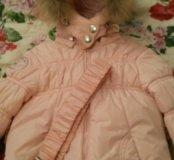 Куртка на девочку весна/осень/зима