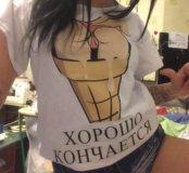 Сочная футболка-трансформер