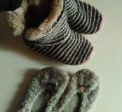 Тёплая домашняя обувь