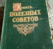 Книга 59 год издательство