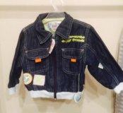 Куртка и джинсы  Войчик