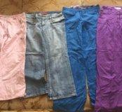 Пакетом Брюки джинсы состояние новых