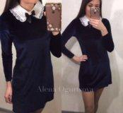 Новое платье велюровое