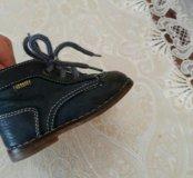Ботинки на мальчика 21 размер