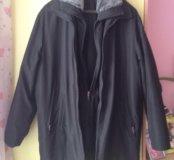 Демисезонняя куртка
