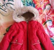 Куртка и штаны kerry