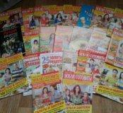 23 журнала