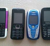 4 рабочих телефона.
