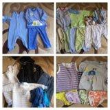 Вещи на мальчика 6- 18 месяцев