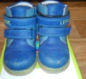 Демисезонные ботинки 23р-ра