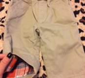 Модные штанишки