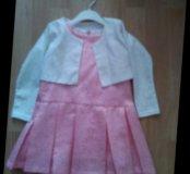 Платье розовое с пиджаком