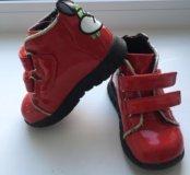 Ботиночки Ortek ,13,5 см
